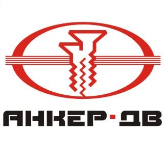 Анкер ДВ